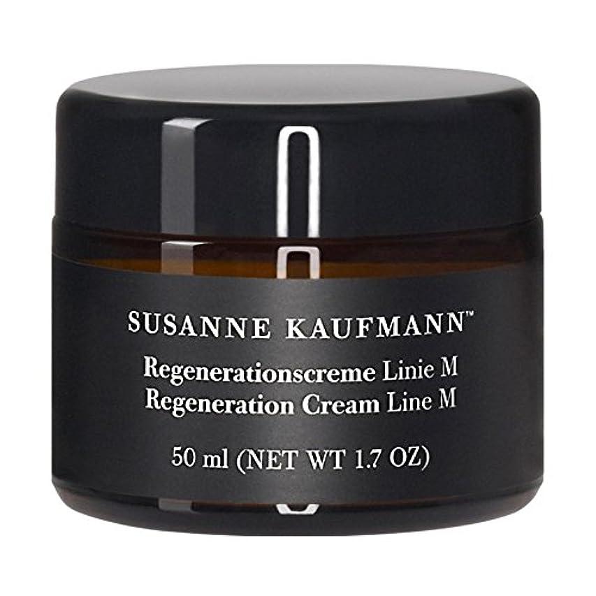 風が強い増強警告するSusanne Kaufmann Regeneration Cream For Men 50ml (Pack of 6) - 男性の50ミリリットルのためのスザンヌカウフマン再生クリーム x6 [並行輸入品]