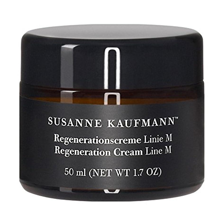 剥ぎ取る期待するブロンズ男性の50ミリリットルのためのスザンヌカウフマン再生クリーム x4 - Susanne Kaufmann Regeneration Cream For Men 50ml (Pack of 4) [並行輸入品]