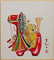 寺松ゑみ子 干支色紙:午『チャグチャグ馬コ』色紙絵