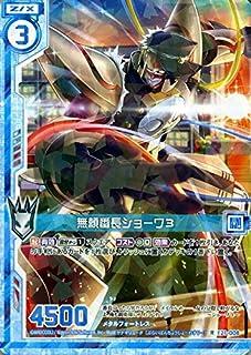Z/X -ゼクス- E21 無頼番長ショーワ3 レア E21-008 EXパック 第21弾 もえドラ メタルフォートレス 青