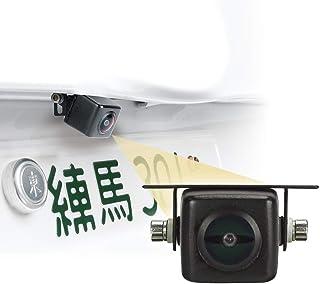 データシステム(Datasystem)リアVIEWカメラ RCA端子 汎用バックカメラ (RVC800後継品番) RVC801