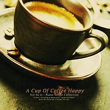 커피 한 잔의 행복
