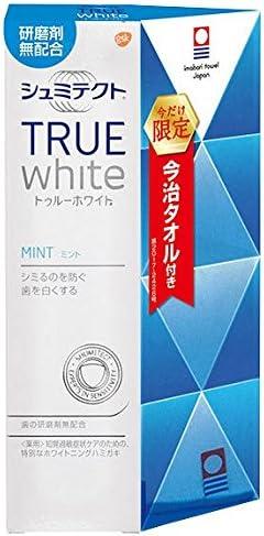 トゥルー ホワイト シュミテクト