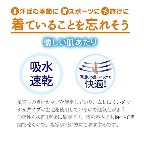 [ビー・ブイ・ディレディース]カップ付きキャミソール軽いムレにくい涼ブラシリーズレディースサックス日本LL(日本サイズ2L相当)