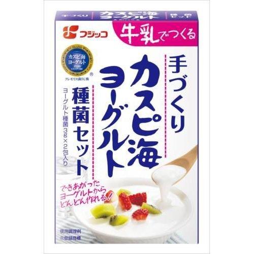 フジッコ『手づくりカスピ海ヨーグルト種菌セット』