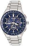 [セイコーウォッチ] 腕時計 アストロン GPSソーラー EXECUTIVE LINE デュアルタイム チタンモデル SBXB155 メンズ シルバー