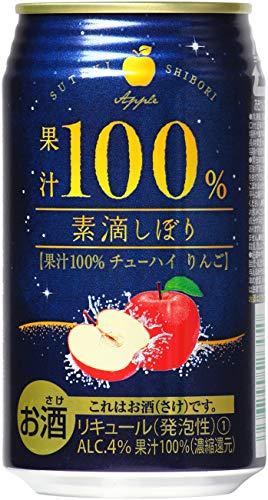 素滴しぼり 果汁100% チューハイ りんご缶 [ 350mlx24本 ]
