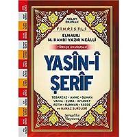 Yasin-i Serif (Fihristli, Mealli ve Türkce Okunuslu)-Canta Boy