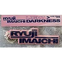 今市隆二 キーホルダー ソロライブ RYUJI IMAICHI LIVE TOUR 2018 LIGHT DARKNESS LD ライトダークネス 最終公演 新潟 三代目 J Soul Brothers 三代目 JSB 3JSB グッズ
