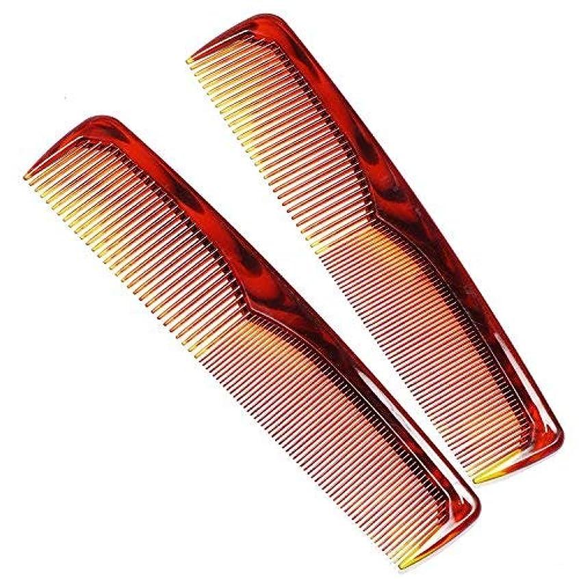 アナニバーカポック管理しますBirch 2 Pack Coarse/Fine Combo Hair Comb. 9 X 1.5 Inches [並行輸入品]