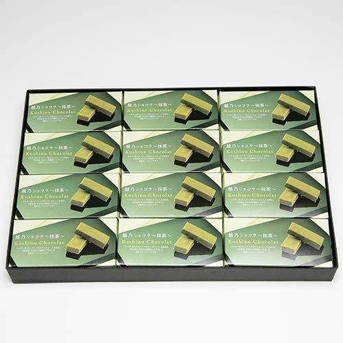 越乃ショコラ 抹茶 12個入り Kikuya お菓子のきくや