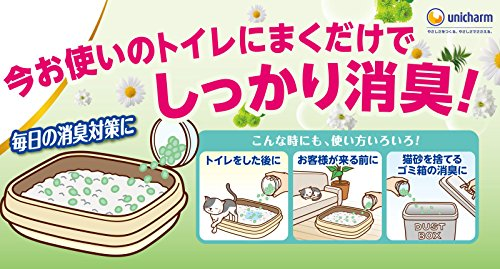 ユニ・チャーム『猫トイレまくだけ香り広がる消臭ビーズ』