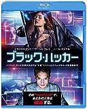 ブラック・ハッカー ブルーレイ&DVDセット(初回生産限定/2枚組) [Blu-ray] image