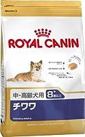 ロイヤルカナン BHN チワワ 中・高齢犬用 800g
