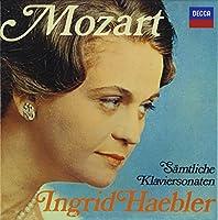 モーツァルト: ピアノ・ソナタ全曲