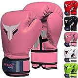 Mytra Fusion Kids Boxing Gloves Carbon AL2 (Pink, 8OZ)