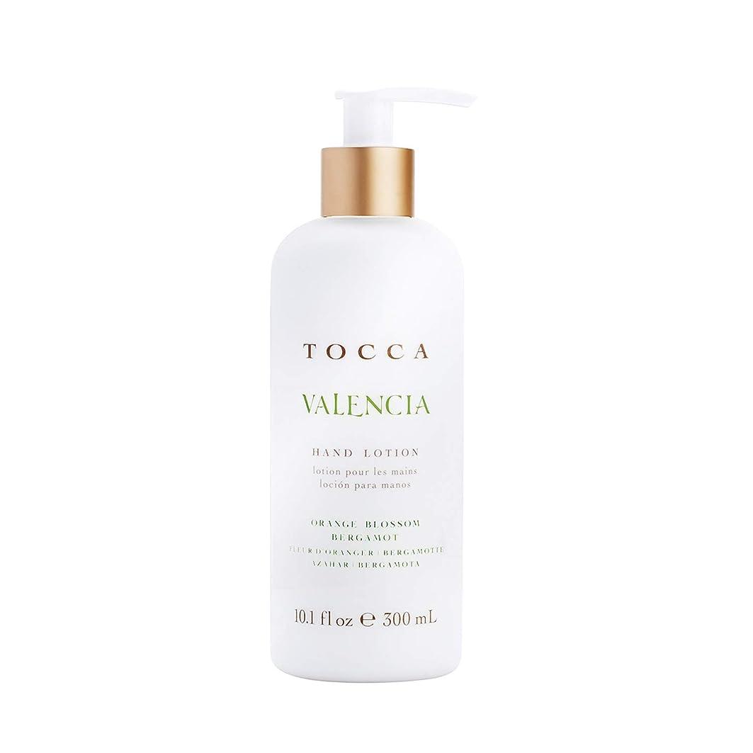 出力万歳欠点TOCCA(トッカ) ボヤージュ ハンドローション バレンシア 300mL (手肌用保湿 ハンドクリーム オレンジとベルガモットのフレッシュシトラスな香り)