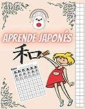 Aprende Japonés: Libro de práctica y rastreo de escritura para principiantes (adultos,niñas, niños).Perfecciona tus habilidades de escritura y aprende a escribir el Hiragana como un experto.