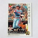 BBM2009プロ野球OBクラブオフィシャルカード「第1集」/すべては野球のために のシングルカード販売になります。