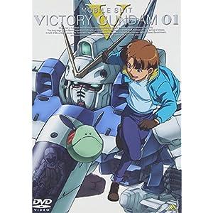 """機動戦士Vガンダム 01 [DVD]"""""""