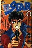 THE STAR 6 (少年マガジンコミックス)