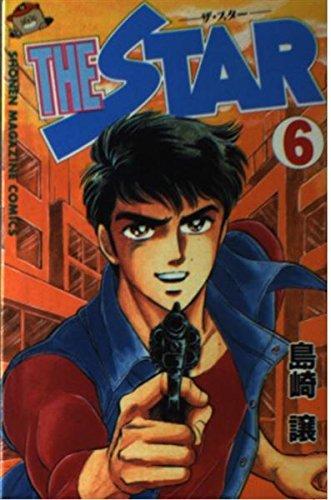 THE STAR 6 (少年マガジンコミックス)の詳細を見る