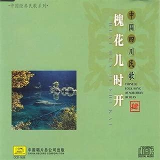 Rafts On the Clear River (Qing Jiang Fang Pai)