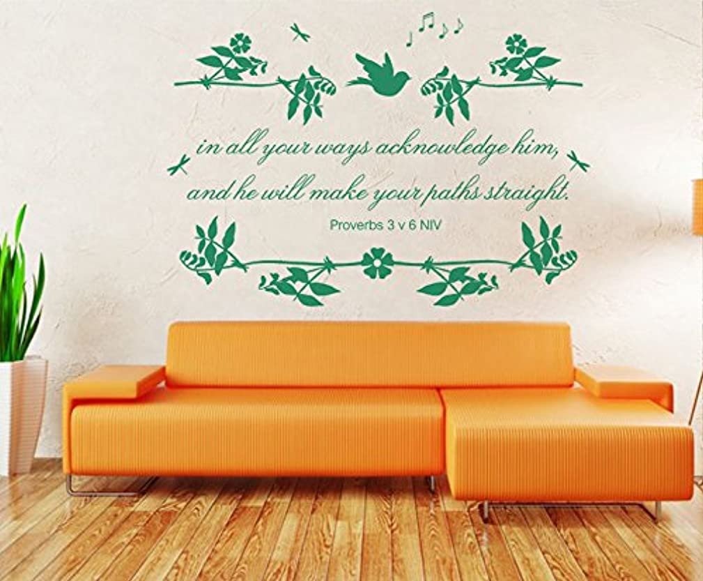 Proverbs 3 v 6 NIV Christian Bible Verse Quote, Vinyl Wall Art Sticker, Mural, Decal. Home, Church, School Decor. Wall Decoration