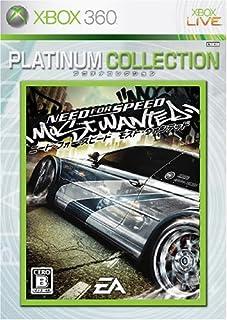 ニード・フォー・スピード モスト・ウォンテッド Xbox 360 プラチナコレクション