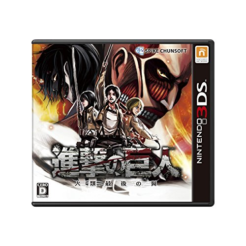 Attack on Titan ~Wing of the Human Race Last~ (Japan Import)