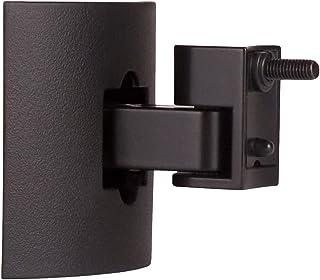 Bose UB-20 II Vägg-/Takfäste Svart