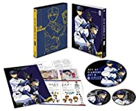 ダイヤのA actII Blu-ray Vol.8