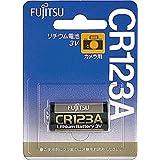 富士通 カメラ用リチウム電池3V 1個パック CR123AC(B)N