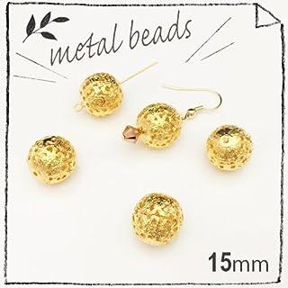 (MB4) 高品質 透かし メタルビーズ ラウンド 15mm 1個 デザイン ゴールド 玉 ボール ビーズ 金属
