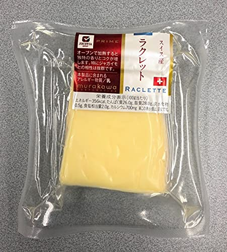 【冷蔵】EMMI スイス産 カットラクレット 80g