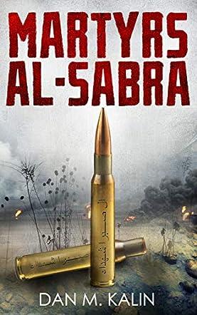 Martyrs al-Sabra