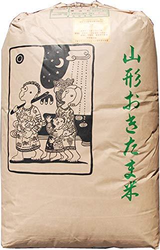 【元年産】玄米20kg 特別栽培米 山形 おきたま つや姫 (7分づき米に)