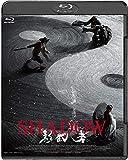 SHADOW 影武者 [Blu-ray]
