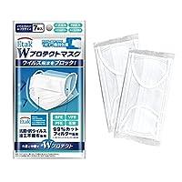 イータック マスク 個包装 不織布 Etak 7枚入り×3袋 BFE VFE PFE 99%カット 日本カケン認証 大人用 三層構造