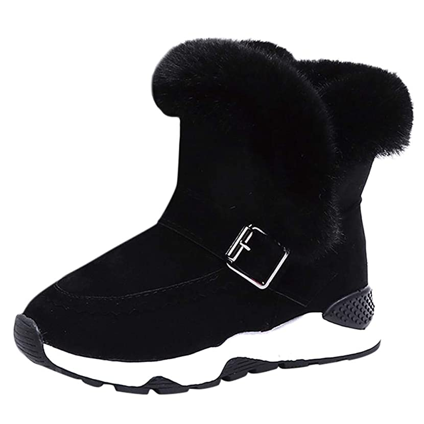 EnjoCho Hot Sell Kids Baby Infant Boys Girls Child Faux Fur Flock Winter Bootie Warm Snow Shoes Boots (Age:7Years, Black)