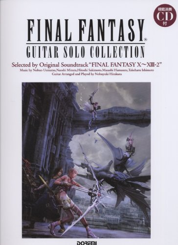 Final Fantasy Guitar Solo Collection (X - XIII-2) with CD