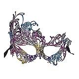 Gaoominy アイマスクセクシーなレースヴェネチアマスカレードハロウィンパーティー仮面衣装