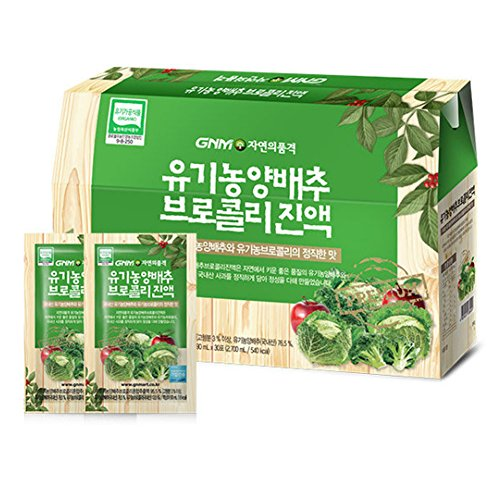 GNM Nature's Quality Organic Cabbage Juice 90ml 30 Capsule/Gift/Parents//Health Food/Drink/Organic/Cabbage
