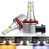 【2020年最新モデル】SUPAREE H8/H11 LED フォグ 3色切り替え LED フォグランプ ホワイト(6000K)/イエロー(3000K)/ブルー(10000K) DC12V対応 24W 2個セット 3年保証付き