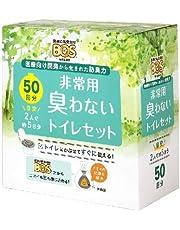 驚異の防臭袋 BOS (ボス) 非常用 簡易トイレ セット 50回分