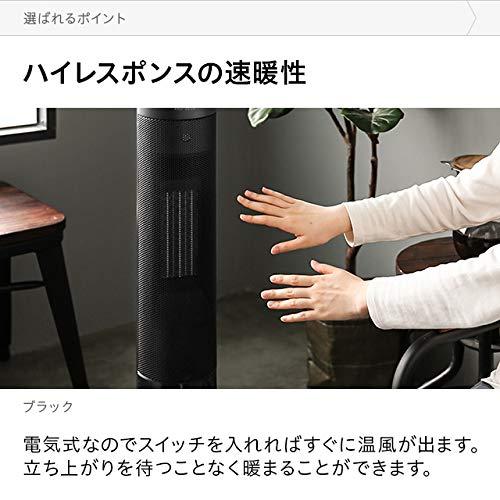 モダンデコ『暖炉型ファンヒーター』