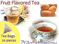 【本格】紅茶 ほんのり香るびわ・フルーツ・フレーバード・ティーバッグ 20個