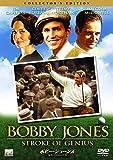 ボビー・ジョーンズ~球聖とよばれた男~[DVD]