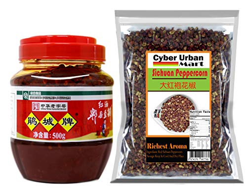 red bean chili paste - 4