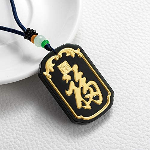 Chinese gold necklaces _image3